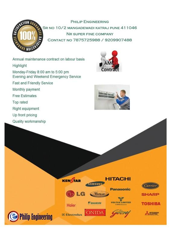Lg Air Conditioner Annual Maintenance Contract Best Air 2018