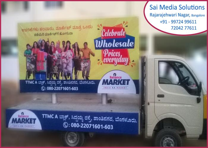 84bbfe0a4c604a ... Promo Vans for Rental in Bangalore