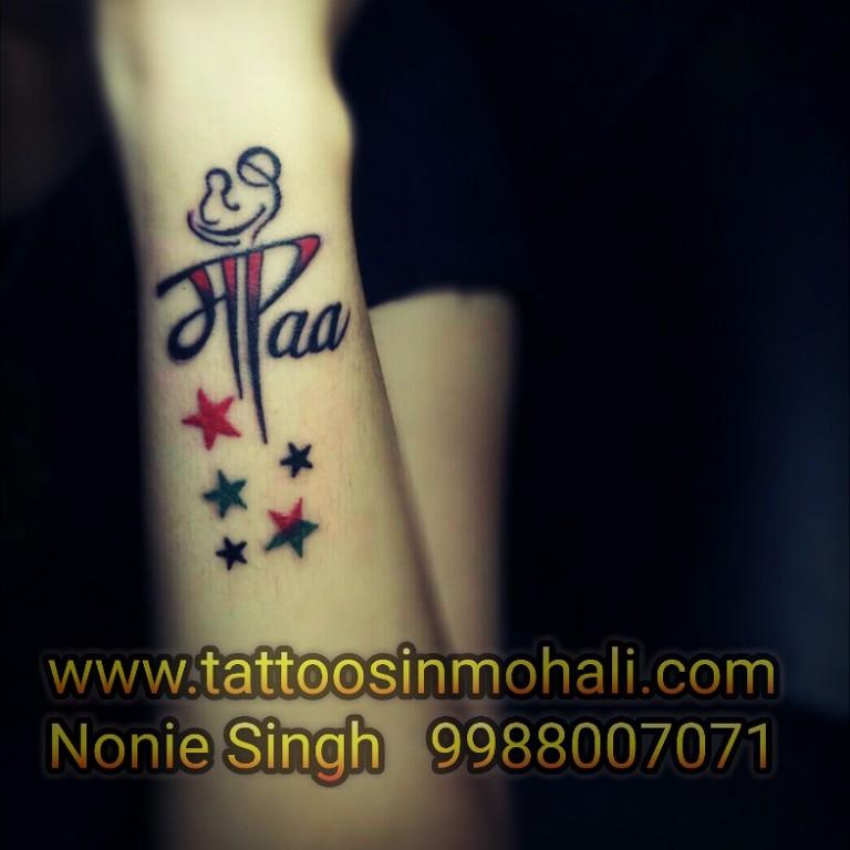 Heart Touching Maa Paa Tattoo Designs Mohali