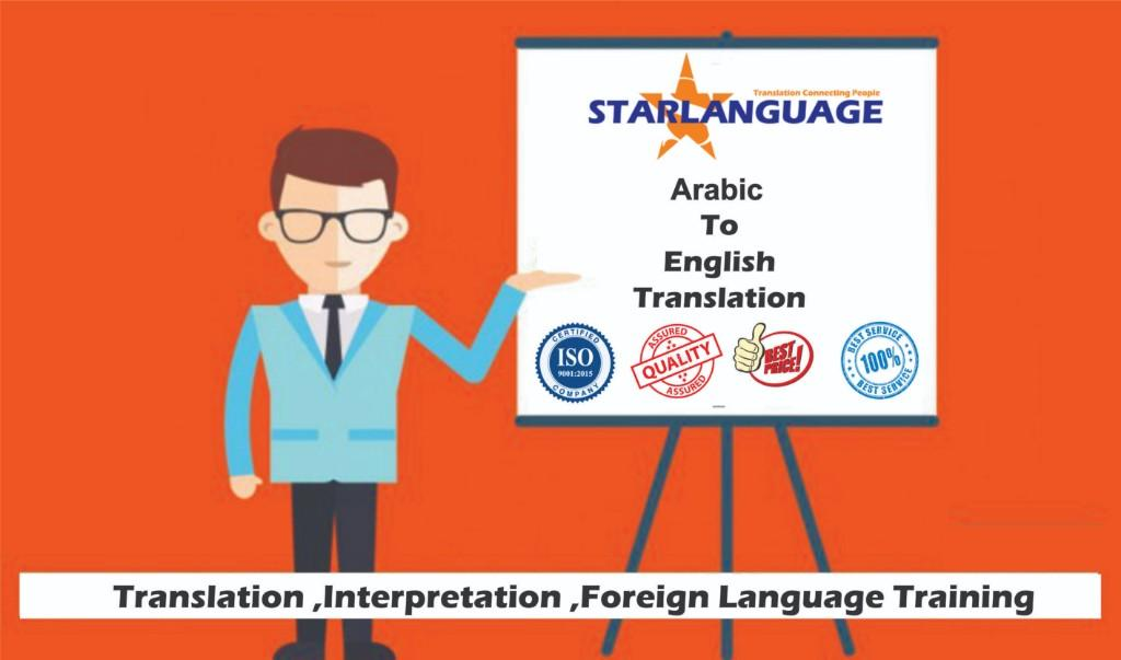 Accurate Translation & Interpretation Services In Surat, Sūrat