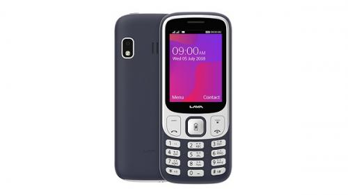 Best Dual SIM Feature Phone in India at Affordable Price - Lava One