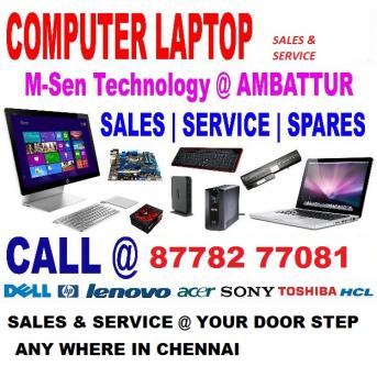 Core I3 7th Generation Desktop Computer Lowest Price In Chennai Amattur