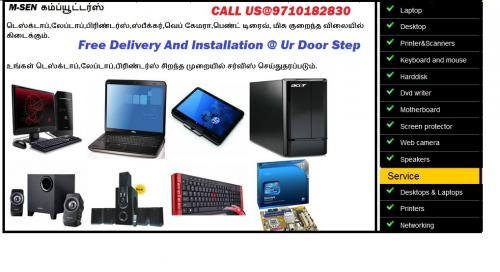 Intel Core I3 7th Generation Cpu Price In Chennai